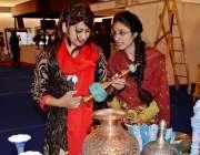 راولپنڈی: چیمبر آف کامرس کی طرف سے منعقدہ راول ایکسپو کے ایک سٹال پر ..