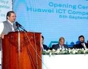 اسلام آباد: وفاقی وزیر تعلیم شفقت محمودHUAWEIآئی سی ٹی مقابلے کی افتتاحی ..