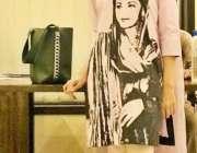 لاہور: مسلم لیگ(ن) کی رہنما حنا پرویز بٹ نے مریم نواز کی تصویر والا خصوصی ..