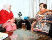 اسلام آباد: وفاقی وزیر برائے انسانی حقوق ڈاکٹر شیریں مزاری سے چیئرپرسن ..