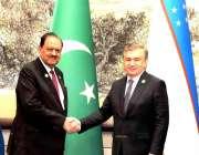 چنگ ڈاؤ :صدر مملکت ممنون حسین ازبکستان کے صدر ایچ اے شوکت میر ضیایف ..