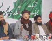 لاہور : تحریک صرات مستقیم کے سربراہ ڈاکٹر محمد اشرف آصف جلالی پریس کانفرنس ..