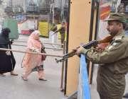 لاہور: حضرت داتا گنج بخش(رح) کے سالانہ عرس کے موقع پر پولیس اہلکار الرٹ ..