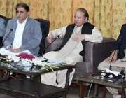 مظفر آباد: مسلم لیگ ن کے صدر نوازشریف پارلیمانی پارٹی کے اجلاس سے خطاب ..