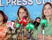 مظفر آباد: سابق ڈپٹی سپیکر قانون ساز اسمبلی آزاد کشمیر پریس کانفرنس ..