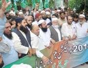لاہور: متحدہ مجلس عمل کے سیکرٹری جنرل لیاقت بلوچ انتخابات میں مبینہ ..