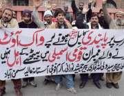 لاہور: شہری شراب پر پابندی کا بل پیش ہونے پر اسمبلی سے واک آؤٹ کرنے والے ..