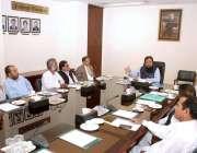 اسلام آباد: وفاقی وزیر محمد بلیغ الرحمن ایک اجلاس کی صدارت کر رہے ہیں۔