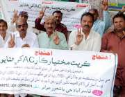 حیدرآباد: قاسم آباد کے رہائشی اے سی اور مختیار کار کی برطرفی کے لیے ..