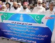 حیدر آباد: جماعت اسلامی یوتھ کے زیراہتمام حیسکو کی زیادتیوں کے خلاف ..