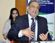اسلام آباد: چیئرمین نیشنل ڈیزاسٹر رسک مینجمنٹ لیفٹیننٹ جنرل(ر) ندیم ..