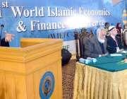 لاہور: منہاج یونیورسٹی بورڈ آف گورنرز کے چیئرمین ڈاکٹر طاہرالقادری ..