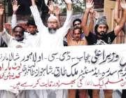 لاہور: نور دین پارک بھگت پورہ کے رہائشی شالا مار ٹاؤن انتظامیہ کے خلاف ..
