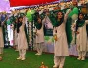 پشاور: بیگم شہاب الدین سکول میں یوم آزادی کی مناسبت سے منعقدہ تقریب ..