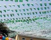 راولپنڈی: 23مارچ کے موقع پر سنٹرل ایشیا ممالک کے وفود کی آمد پر مقامی ..