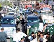 لاہور: پاکستان زندہ باد موومنٹ کے زیر اہتمام پاک فوج کے حق میں ریلی ..