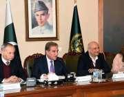 اسلام آباد: وزیر خارجہ مخدوم شاہ محمود قریشی سفیروں کی کانفرنس سے خطاب ..