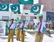 حیدر آباد: مقامی سکول کے بچے یوم جشن آزادی کی آمد کے سلسلہ میں منعقدہ ..