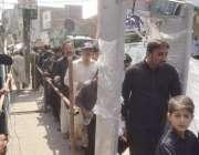 لاہور: 9ویں محرم الحرام پر پانڈوسٹریٹ اسلام پورہ سے برآمد ہونیوالے ..