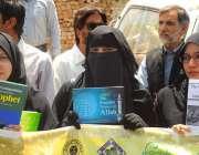 لاہور: سول سوسائٹی کے زیر اہتمام ورلڈ بک اور کاپی رائٹ ڈے کے حوالے سے ..