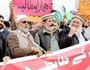 پشاور: جنرل بس سٹینڈ میں ٹرانسپورٹرز پٹرولیم مصنوعات کی قیمتوں میں ..