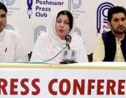 پشاور: تکڑا خوائندو کور کے زیر اہتمام ناہید آفریدی پریس کانفرنس سے ..