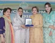 قصور: ڈپٹی کمشنر سائرہ عمر خواتین کے عالمی دن کے حوالے سے منعقدہ تریب ..