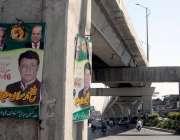 راولپنڈی: سخت پابندی اور پی ایچ اے کے نوٹر بورڈ کے باوجود میٹرو پلر ..