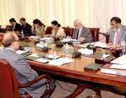 اسلام آباد: نگران وزیراعظم جسٹس (ر) ناصر الملک وزیراعظم ہاؤس میں اجلاس ..