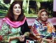 حیدر آباد: صوبائی وزیر برائے سماجی بہبود شہلا رضا میڈیا سے گفتگو کررہی ..