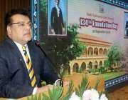 کراچی: سندھ مدرسة الاسلام یونیوورسٹی کی134ویں سالگرہ کے موقع پر وائس ..