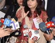 لاہور: صوبائی وزری خزانہ ڈاکٹر عائشہ غوث پاشا میڈیا سے بات چیت کر رہی ..