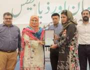لاہور: اخوت ہیلتھ سروسز کے زیر اہتمام رمضان اور ذیابطیس آگاہی سیمینار ..