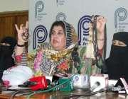 پشاور: پاکستان تحریک انصاف کی سابق ایم پی اے زرین ضیاء پریس کانفرنس ..