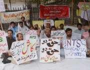کوئٹہ: این ٹی ایس کلیئر کرنیوالے امیدوار اپنے مطالبات کے حق میں احتجاج ..