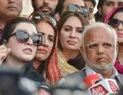 لاہور: تحریک انصاف کے زیر اہتمام یوم یکجہتی کشمیر کے موقع پر فیصل چوک ..