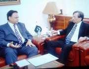 لاہور: وفاقی وز,یر تجارت و ٹیکسٹائل پرویز ملک اور لاہور چیمبر کے صدر ..