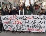 لاہور: آل پاکستان متاثرین کمیٹی کے زیر اہتمام مظاہرہ کیا جارہا ہے۔