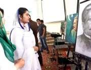 سرگودھا: سرگودھا یونیورسٹی میں طالبات شاعر مشرق ڈاکٹر علامہ محمد اقبال(رح) ..