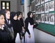 لاہور: نظریہ پاکستان ٹرسٹ میں طالبات قائداعظم محمد علی جناح کی یاد ..