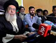 راولپنڈی: آغا سید حامد علی موسوی محرم الحرام کے حوالے سے پریس کانفرنس ..