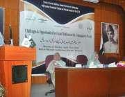 کراچی: سابق وائس چانسٹر کراچی یونیورسٹی پروفیسر ڈاکٹر محمد قیصرہمدرد ..