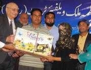 راولپنڈی: فاطمہ ملک ویلفیئر ٹرسٹ کے زیر اہتمام سالانہ تقریب تقسیم انعامات ..