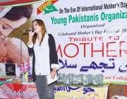 ملتان: مدر ڈے کے موقع پر ینگ پاکستانی آرگنائزیشن کے زیر ہتمام منعقدہ ..