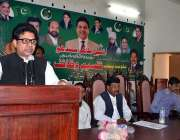 سرگودھا: وزیر مملکت برائے انسانی حقوق خلیل طاہر سندھ سٹوڈنٹس میں سکالر ..