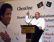 لاہور: گورنر پنجاب چوہدری محمد سرور چن ون کی جانب سے دیئے گئے عشائیہ ..
