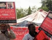 اسلام آباد: اولڈ ایج ورکرز ویلفیئر ایسوسی ایشن کے کارکنان پنشن میں ..