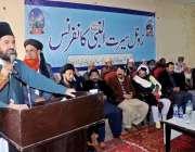 راولپنڈی: محکمہ اوقاف کے زیر اہتمام سیرت النبی ﷺ کانفرنس سے پیر نقیب ..