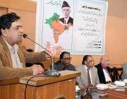 کراچی: آٹس کونسل آف پاکستان کراچی میں منعقدہ ادیب و شاعر ہذل الرحمن ..