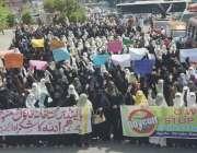 "لاہور: جامعہ نعیمیہ شعبہ خواتین کے زیر اہتمام ""اظہار تشکر تحفظ ناموس .."